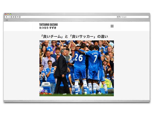 Tatsuro Suzuki | Je Suis Mon Rêve | Marco Ugolini | Graphic Design